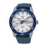 Seiko Mt Fuji World Heritage LIMITED EDITION SRP781K1 Gents Rubber Strap Automatic Watch (Blue)