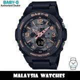 (OFFICIAL WARRANTY) Casio Baby-G BGA-260FL-1A Analog-Digital Floral Dial Black Resin Watch BGA260FL BGA260FL-1A BGA-260FL-1ADR