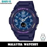 (OFFICIAL WARRANTY) Casio Baby-G BGA-260FL-2A Analog-Digital Floral Dial Navy Blue Resin Watch BGA260FL BGA260FL-2A BGA-260FL-2ADR
