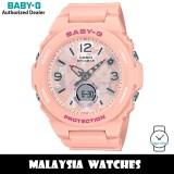 (OFFICIAL WARRANTY) Casio Baby-G BGA-260FL-4A Analog-Digital Floral Dial Pink Resin Watch BGA260FL BGA260FL-4A BGA-260FL-4ADR