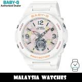 (OFFICIAL WARRANTY) Casio Baby-G BGA-260FL-7A Analog-Digital Floral Dial White Resin Watch BGA260FL BGA260FL-7A BGA-260FL-7ADR