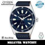 (100% Original) Citizen AW1591-01L Brycen Eco Drive Blue Dial Stainless Steel Case Blue Leather Strap Men's Watch (3 Years Warranty)