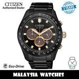 (100% Original) Citizen CA4458-88E Eco Drive Chronograph Black Dial Black-Tone Stainless Steel Men's Watch (3 Years Warranty)