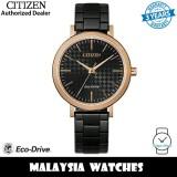 (100% Original) Citizen EM0768-54E Eco Drive Black Dial Rose Gold Stainless Steel Case Black Bracelet Women's Watch (3 Years Warranty)