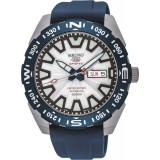 Seiko Mt Fuji World Heritage LIMITED EDITION SRP783K1 Gents Rubber Strap Automatic Watch (Blue)