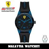 (100% Original) Scuderia Ferrari 0860007 Kids RedRev Black Silicone Strap Kids Watch 860007 (2 Years Scuderia Ferrari Warranty)