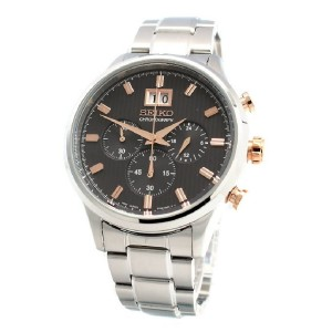 Seiko Chronograph Gents Stainless Steel Watch SPC151P1