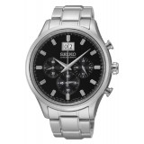 Seiko Chronograph Gents Stainless Steel Watch SPC083P1