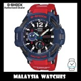 (OFFICIAL WARRANTY) Casio G-SHOCK GRAVITYMASTER GA-1100-2A OPTIMUS PRIME Twin Sensor Men's Resin Red & Blue Watch GA-1100 / GA1100-2A / GA-1100-2ADR