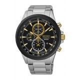 (NEW) Seiko Criteria LEE HOM SNDG85P1 Gents Sapphire Glass Chronograph Watch (Silver, Gold & Black)