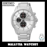 Seiko Solar Gents Chronograph Watch SSC251P1