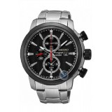 Seiko Gents Chronograph Stainless-Steel Watch SNAF47P1