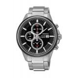 Seiko Solar Gents Chronograph Watch SSC255P1