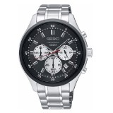 Seiko Men's Chronograph Stainless Steel Band Watch SKS593P1 (Silver & Black)