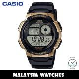 (100% Original) Casio Classic AE-1000W-1A3 10-Year Battery Life Multi-Function Digital Black Resin Watch AE1000W AE1000W-1A3 AE-1000W-1A3VDF