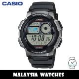(100% Original) Casio Classic AE-1000W-1B 10-Year Battery Life Multi-Function Digital Black Resin Watch AE1000W AE1000W-1B AE-1000W-1BVDF