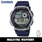 (100% Original) Casio Classic AE-1000W-2A 10-Year Battery Life Multi-Function Digital Dark Blue Resin Watch AE1000W AE1000W-2A AE-1000W-2AVDF