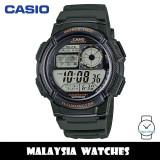 (100% Original) Casio Classic AE-1000W-3A 10-Year Battery Life Multi-Function Digital Dark Green Resin Watch AE1000W AE1000W-3A AE-1000W-3AVDF