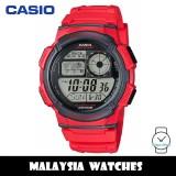 (100% Original) Casio Classic AE-1000W-4A 10-Year Battery Life Multi-Function Digital Red Resin Watch AE1000W AE1000W-4A AE-1000W-4AVDF