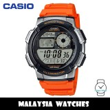 (100% Original) Casio Classic AE-1000W-4B 10-Year Battery Life Multi-Function Digital Orange Resin Watch AE1000W AE1000W-4B AE-1000W-4BVDF
