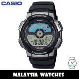 (100% Original) Casio Classic AE-1100W-1A YOUTH SERIES Digital Black & Silver Resin Watch AE1100W AE1100W-1A AE1100W-1AVDF