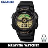 (100% Original) Casio Classic AE-1100W-1B YOUTH SERIES Digital Black Resin Watch AE1100W AE1100W-1B AE1100W-1BVDF