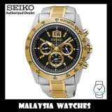 Seiko SPC232P1 Lord Quartz Chronograph Black Dial Gold Hands&Index Hardlex Crystal Silver/Gold Stainless Steel Men Watch